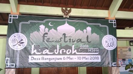JADWAL FESTIFAL HADROH DESA BANGUNJIWO TAHUN 2018