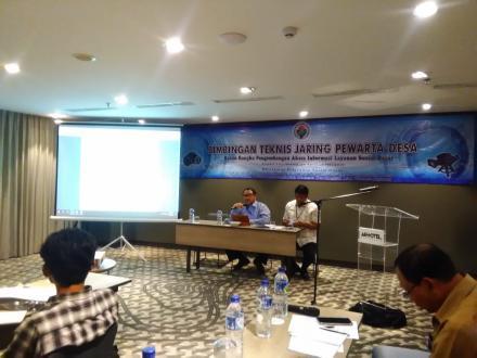 Desa Bangunjiwo Ikuti Bimbingan Teknis Jaring Pewarta Desa