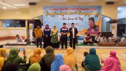 Pengajian Syawalan Keluarga Besar Muhammadiyah Bangunjiwo Barat