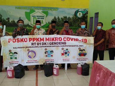 Kegiatan supervisi pelaksanaan PPKM Mikro tingkat RT di Bangunjiwo